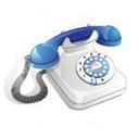 โทรศัพท์มีสาย